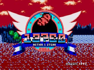 Hacks | SSega Play Retro Sega Genesis / Mega drive video games