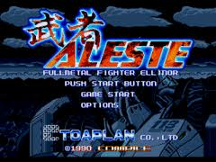 Aleste - Full Metal Fighter Ellinor
