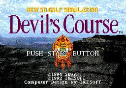 Devils Course 3-D Golf