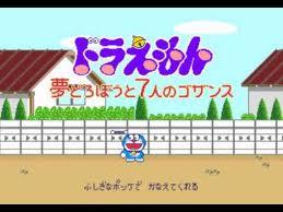 Doraemon - Yume Dorobouto 7 Nin No Gozansu
