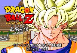 Dragon Ball Z - Buu Yuu Retsuden
