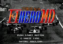 F1 Hero MD