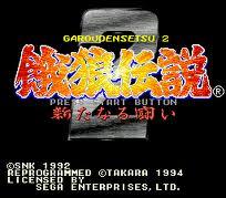 Garou Densetsu