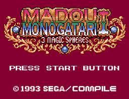 Madou Monogatari