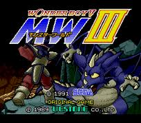 Wonder Boy V - Monster World III